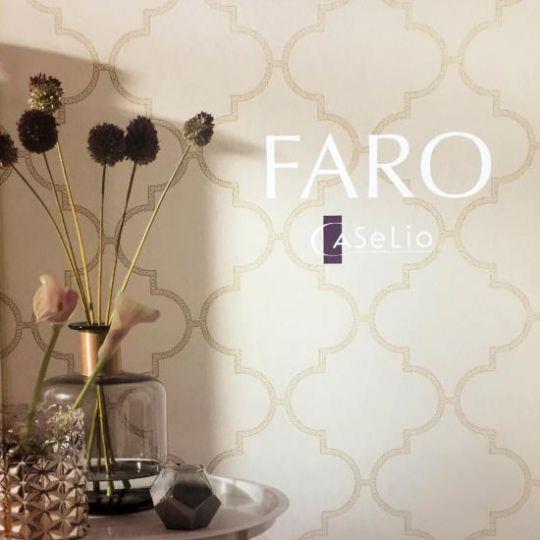 Индивидуальный яркий дизайн вместе с Caselio Faro!