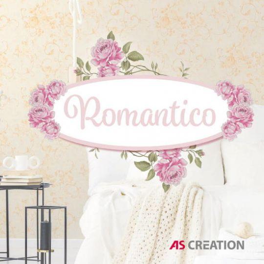 Створюйте світлу романтичну атмосферу у Вашому домі!