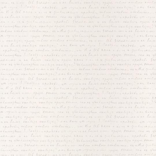 Обои Caselio Pretty Lili PRLI69121000 письма белые